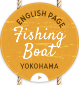 English Page Fishing Boat YOKOHAMA
